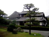 Ookuma